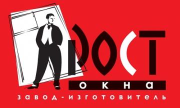 Фирма РОСТ окна