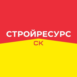 Фирма СТРОЙРЕСУРС СК