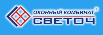 Фирма Светоч, Оконный комбинат