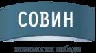 Фирма СОВИН